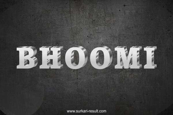 Bhoomi-name-image-steel