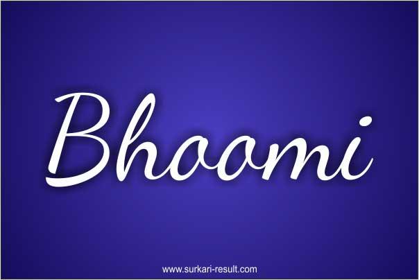 Bhoomi-name-image-white-blue