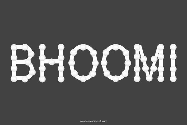 Bhoomi-name-images-chain