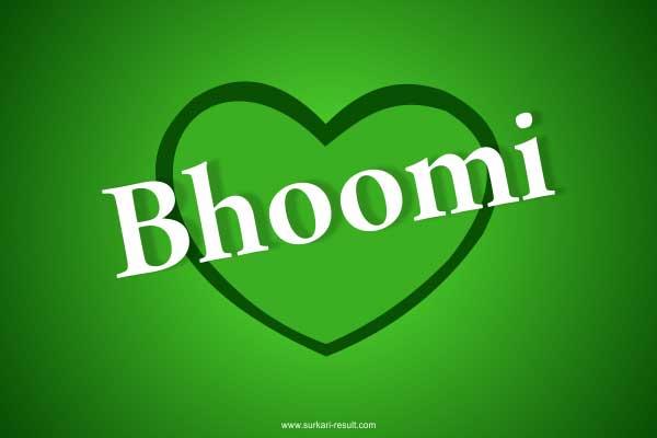 Bhoomi-name-in-heart-dp-green