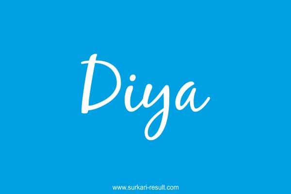 Diya-name-blue-background