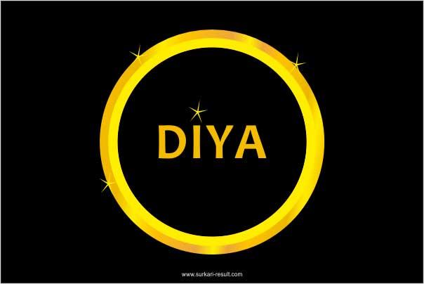 Diya-name-image-gold-circle