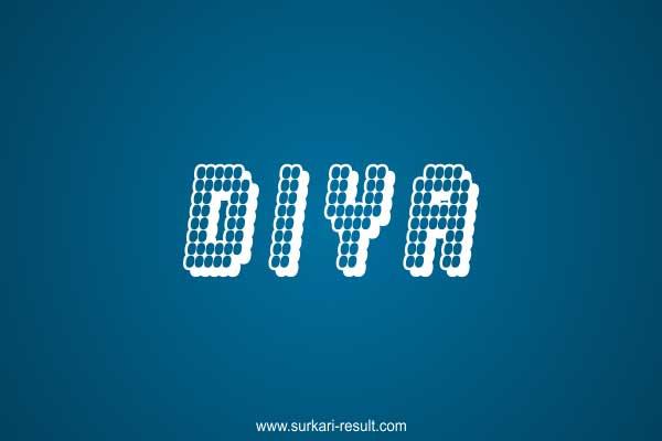 Diya-name-image-lights