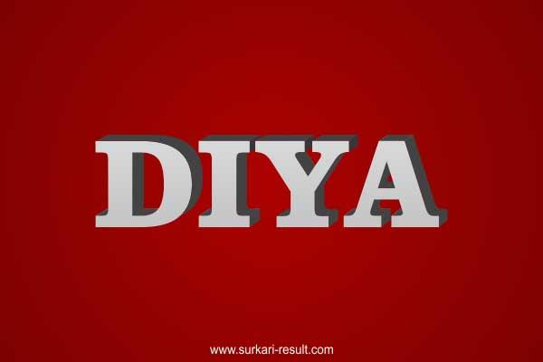 Diya-name-image-steel-3d