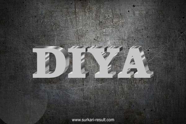 Diya-name-image-steel