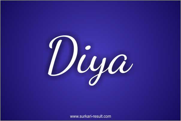 Diya-name-image-white-blue