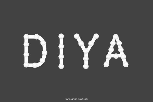 Diya-name-images-chain