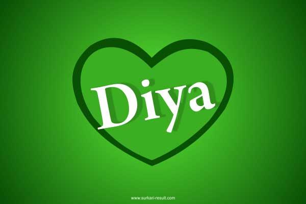 Diya-name-in-heart-dp-green