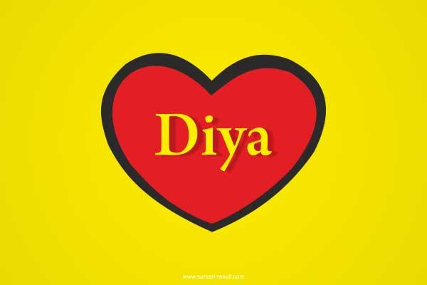 Diya-name-in-heart-yellow-red