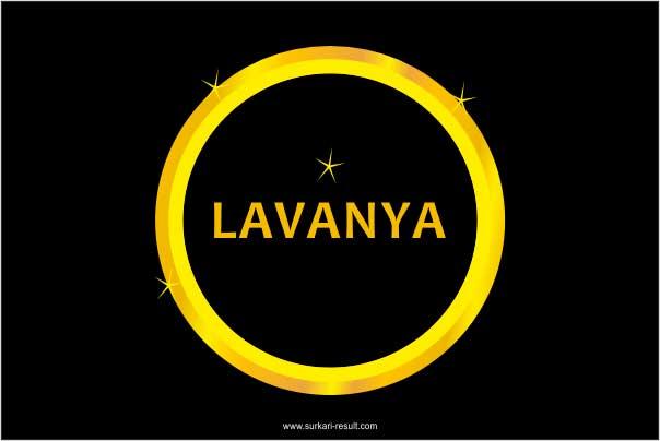 Lavanya-name-image-gold-circle