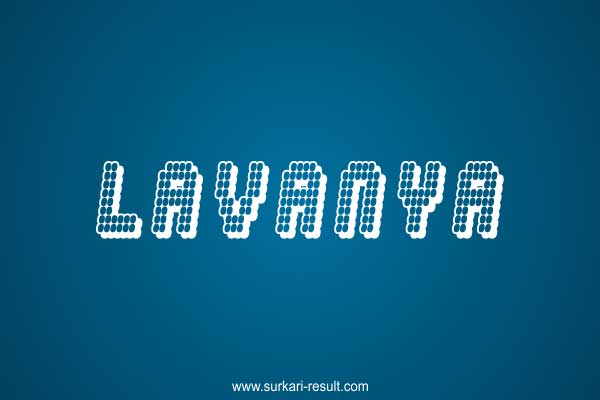 Lavanya-name-image-lights