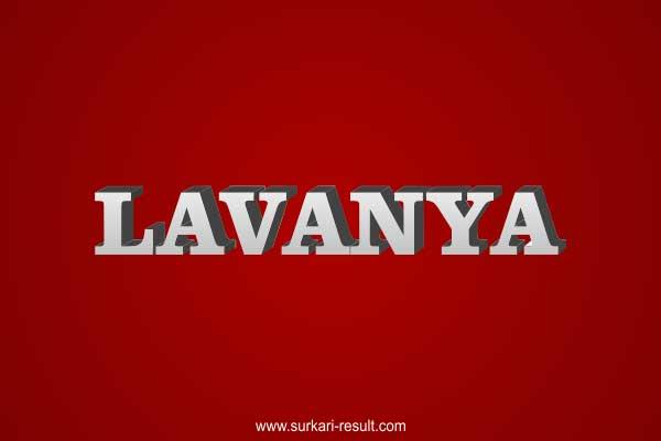 Lavanya-name-image-steel-3d