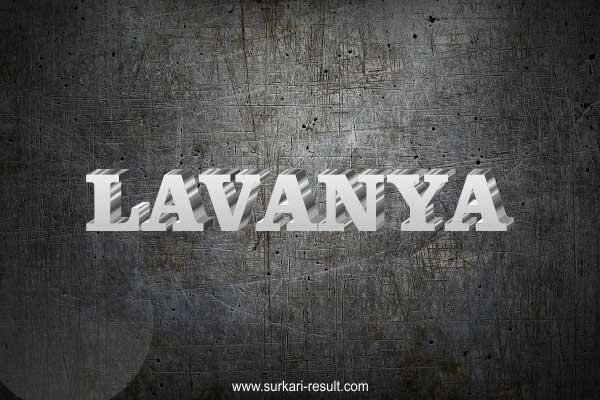Lavanya-name-image-steel