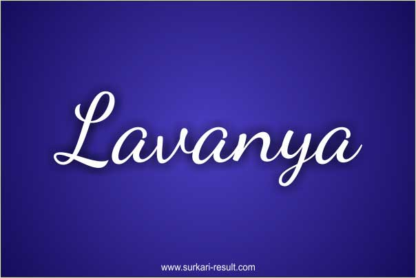 Lavanya-name-image-white-blue