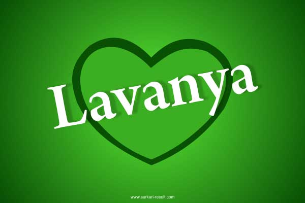 Lavanya-name-in-heart-dp-green