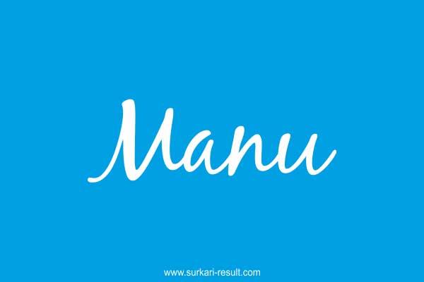 Manu-name-blue-background