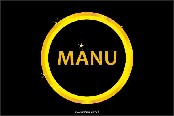 Manu-name-image-gold-circle