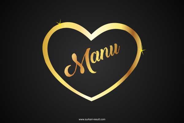 Manu-name-image-golden-pendent