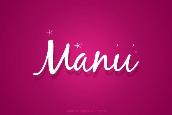 Manu-name-image-stars