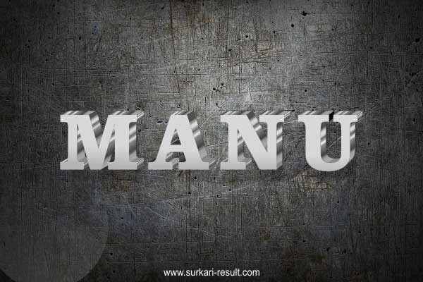 Manu-name-image-steel