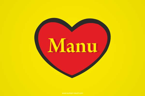 Manu-name-in-heart-yellow-red