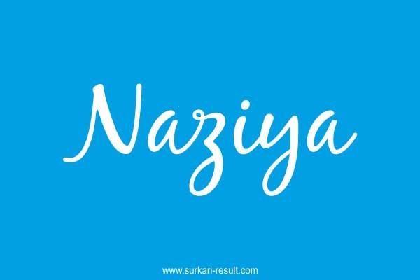 Naziya-name-blue-background