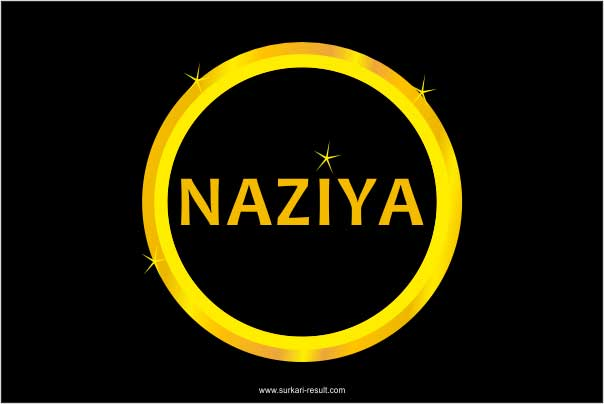 Naziya-name-image-gold-circle