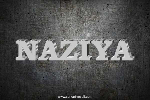 Naziya-name-image-steel