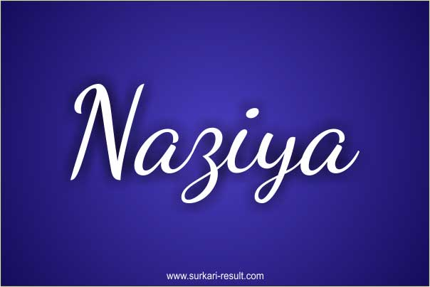 Naziya-name-image-white-blue