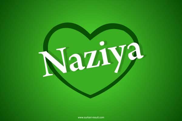 Naziya-name-in-heart-dp-green