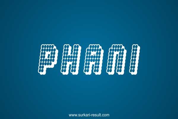Phani-name-image-lights