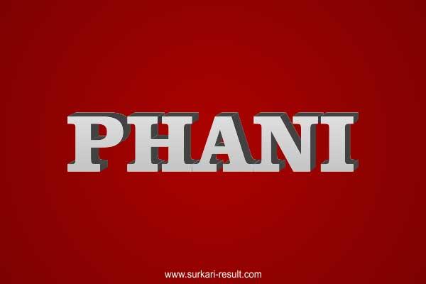 Phani-name-image-steel-3d