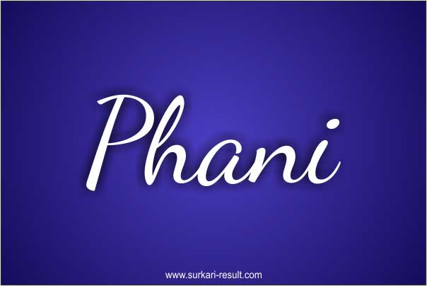 Phani-name-image-white-blue
