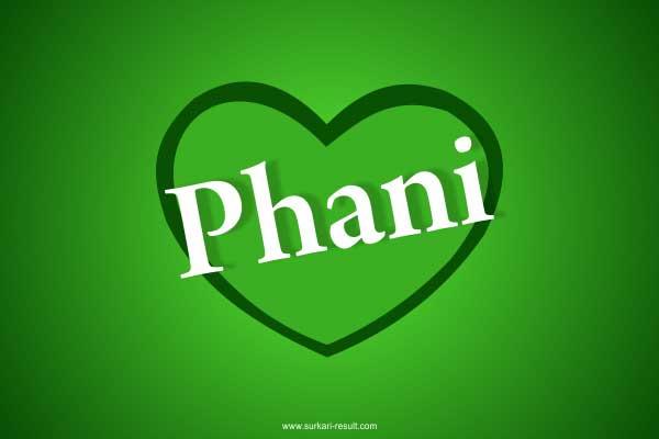 Phani-name-in-heart-dp-green