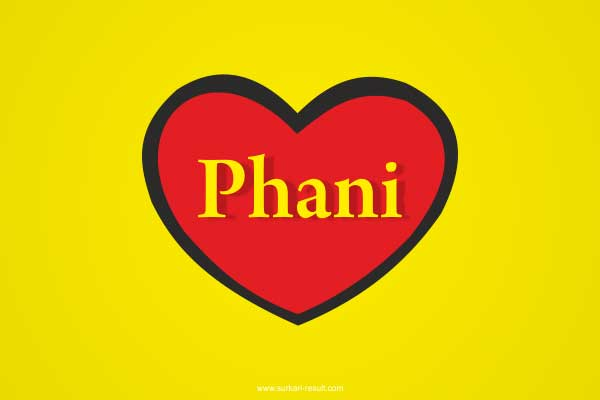 Phani-name-in-heart-yellow-red