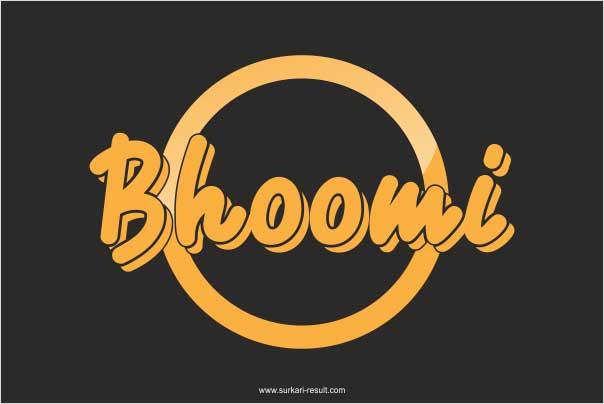 stylish-Bhoomi-name-image-black