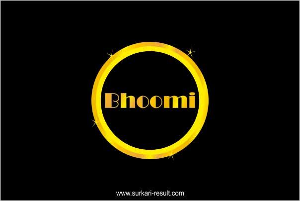 stylish-Bhoomi-name-image-golden