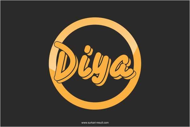 stylish-Diya-name-image-black