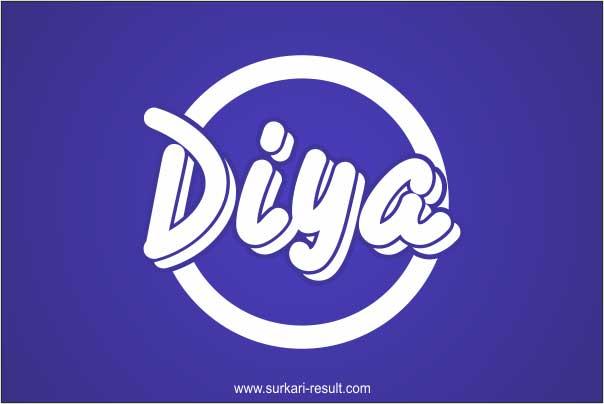 stylish-Diya-name-image-blue