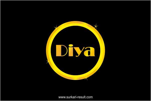 stylish-Diya-name-image-golden