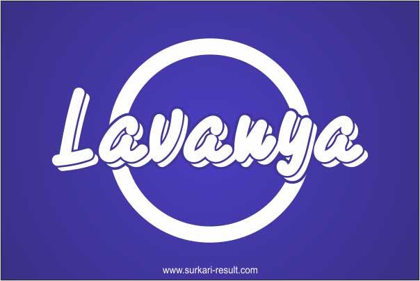 stylish-Lavanya-name-image-blue