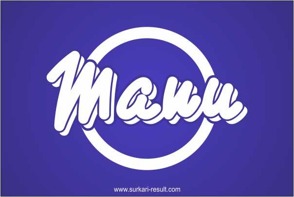 stylish-Manu-name-image-blue