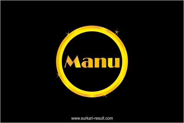 stylish-Manu-name-image-golden