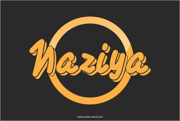 stylish-Naziya-name-image-black