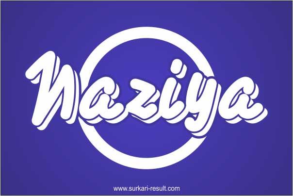 stylish-Naziya-name-image-blue