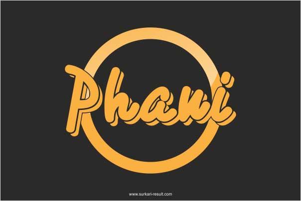 stylish-Phani-name-image-black