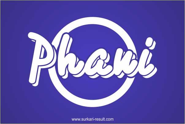 stylish-Phani-name-image-blue