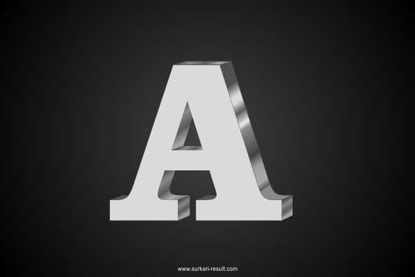 A letter 3d images