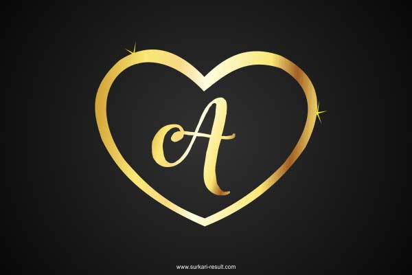A-letter-heart-image