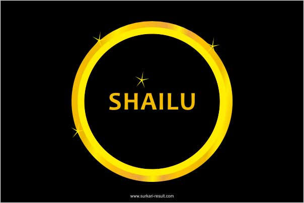 Shailu-name-image-gold-circle